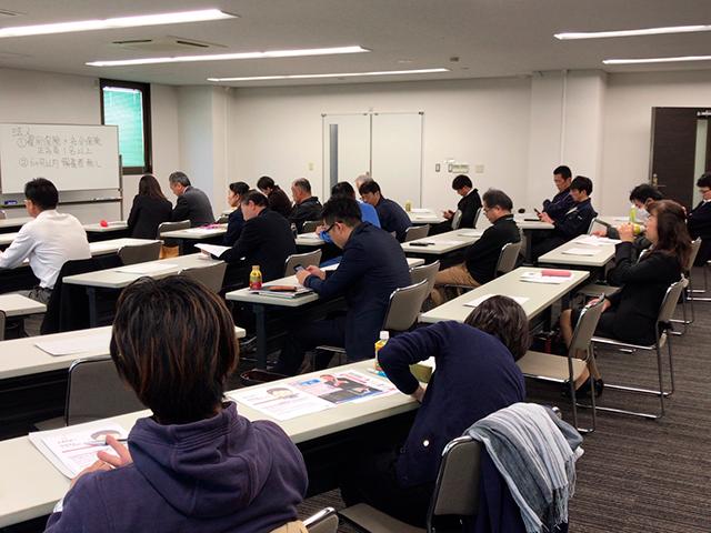 静岡県浜松、助成金セミナー