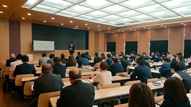 京都-助成金セミナー