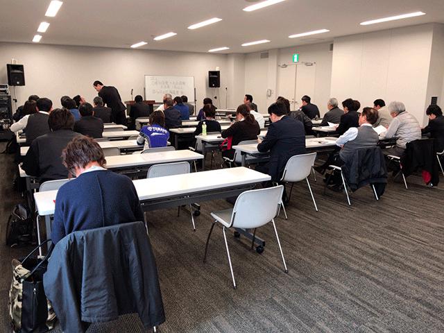 愛知県岡崎にて助成金セミナー