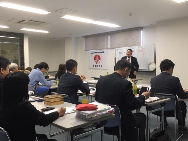 18.3.6ロータス愛媛助成金セミナー㈪jpg