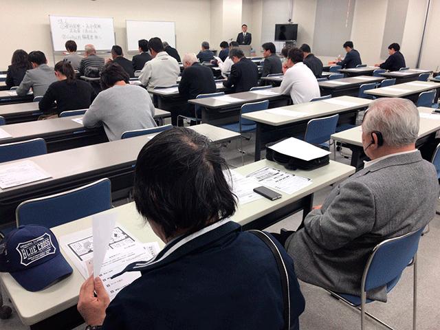 岡山にて損保会社様主催-助成金セミナー