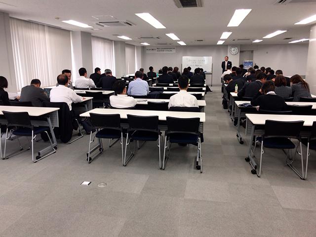 長崎県、助成金セミナー事前勉強会
