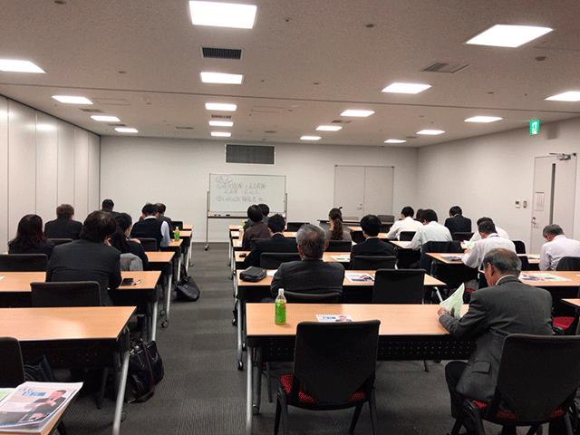 大阪-保険代理店-主催-助成金セミナー