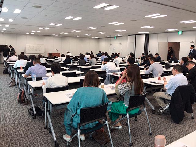 名古屋にて助成金セミナー講師
