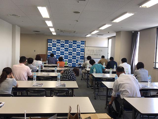 岐阜県-保険代理店様-主催にて、助成金セミナー講師