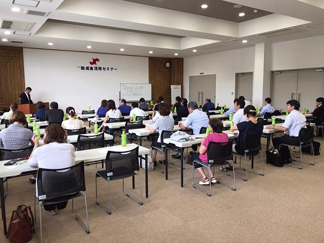 静岡県掛川にて、助成金セミナー講師
