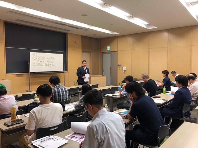 滋賀&京都に展開する保険代理店様主催にて、助成金セミナー講師