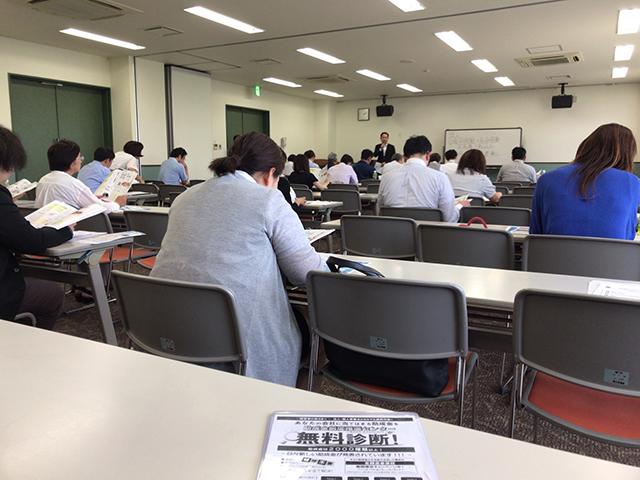 長崎県佐世保にて、助成金セミナー講師