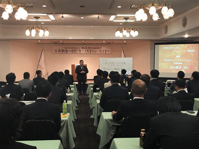 福岡県-飯塚青年会議所にて、助成金セミナー講師2