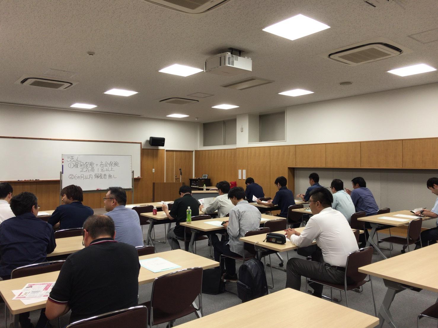 新潟 三条信用金庫にて、助成金セミナー講師