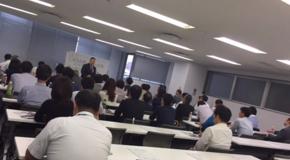 東京-新宿にて大手損害保険会社-主催-助成金セミナー講師