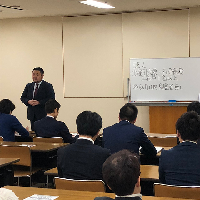 山口県宇部-NPO法人PR山口-主催-助成金セミナー3