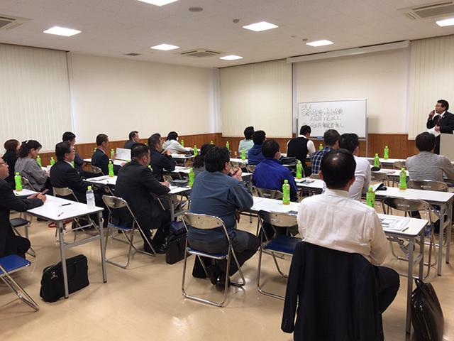 損害保険会社-熊本支店熊本北支社-助成金セミナー