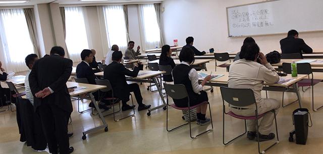 広島安芸商工会--共催-広島安芸法人会-助成金セミナー