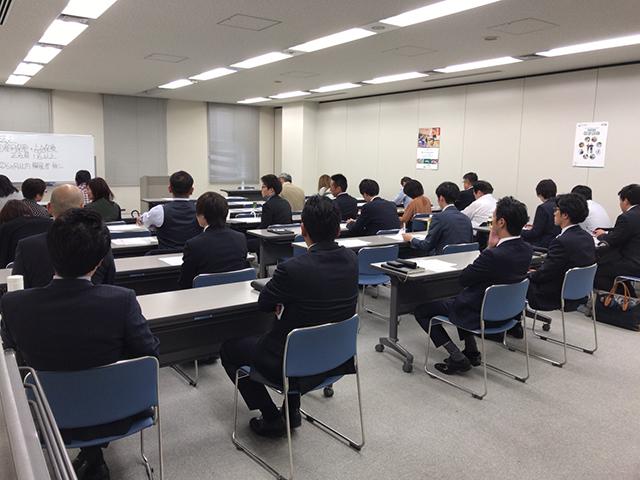 損害保険会社-岡山支店-助成金セミナー