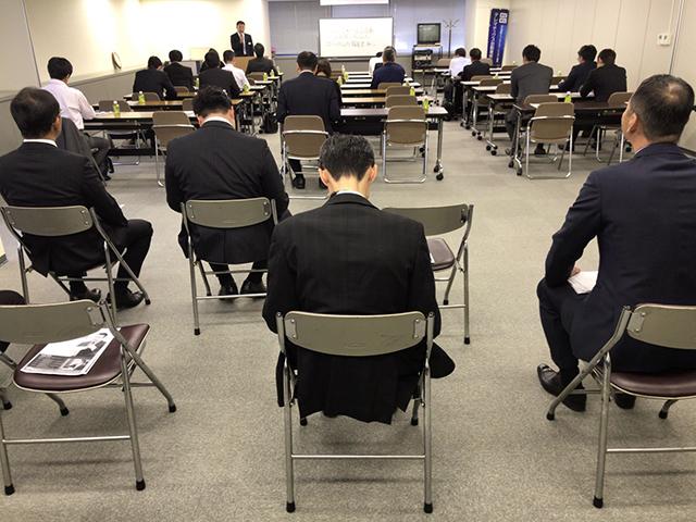 損害保険会社-京都支店-助成金セミナー