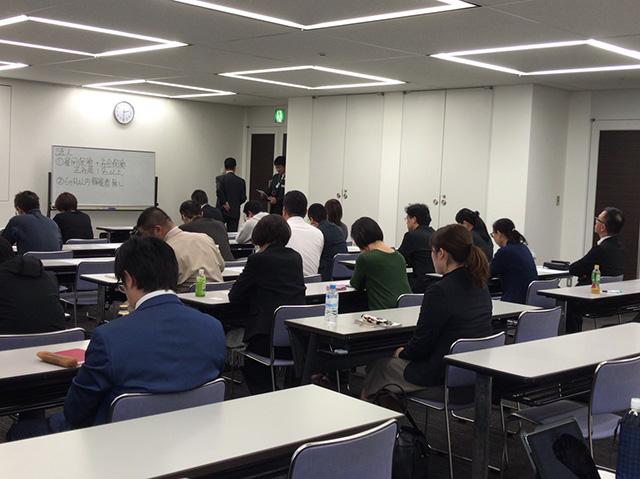 損害保険会社名古屋支店 主催 助成金セミナー