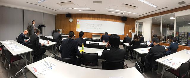 静岡県トラック協会-助成金セミナー