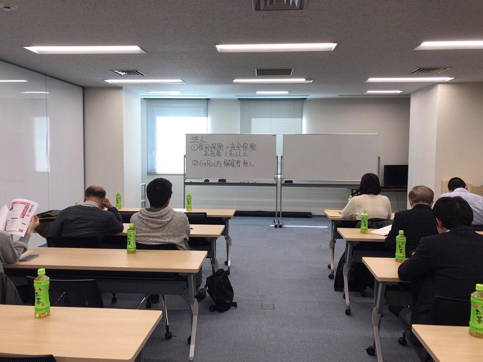 埼玉県(株)ウィック保険サービス-助成金セミナー