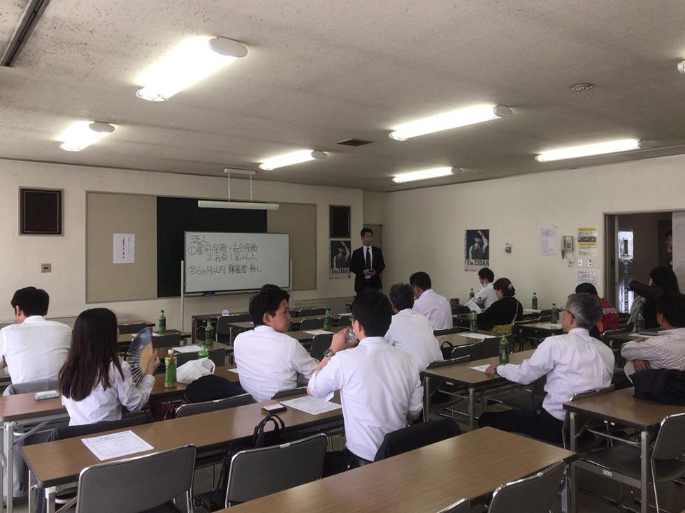 名古屋-損害保険会社名古屋支店半田支社-助成金セミナー