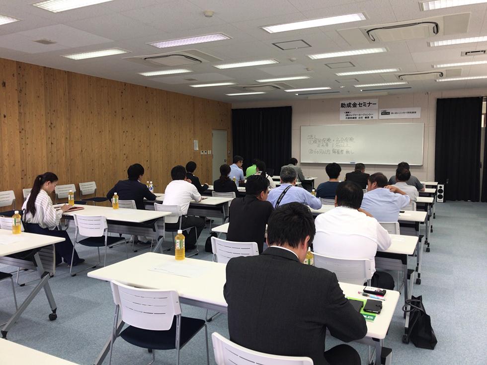 損保熊本支店-水俣にて助成金セミナー