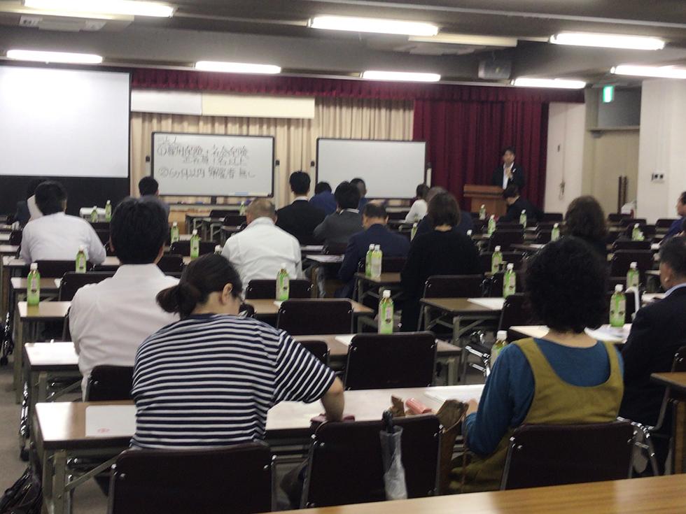 日本生命佐賀支社にて助成金セミナー