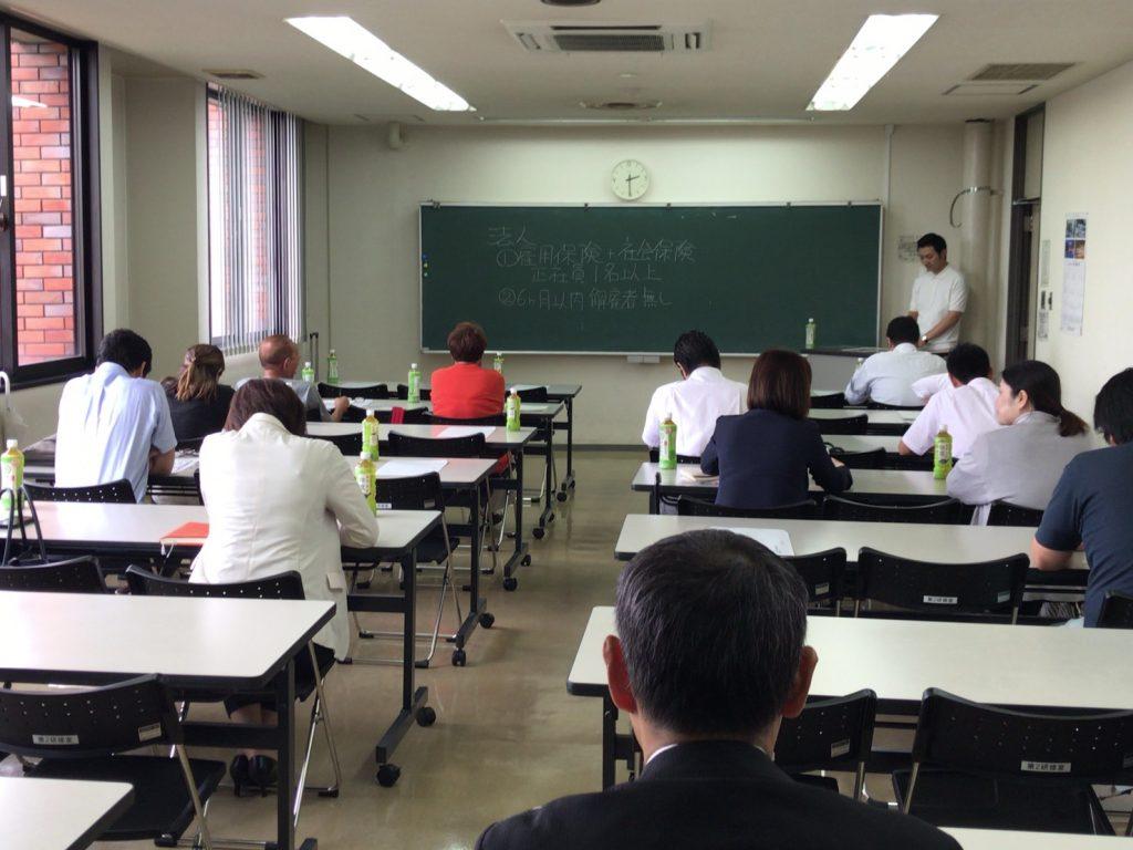 国内損保熊本支店 主催 熊本県玉名にて、助成金セミナー