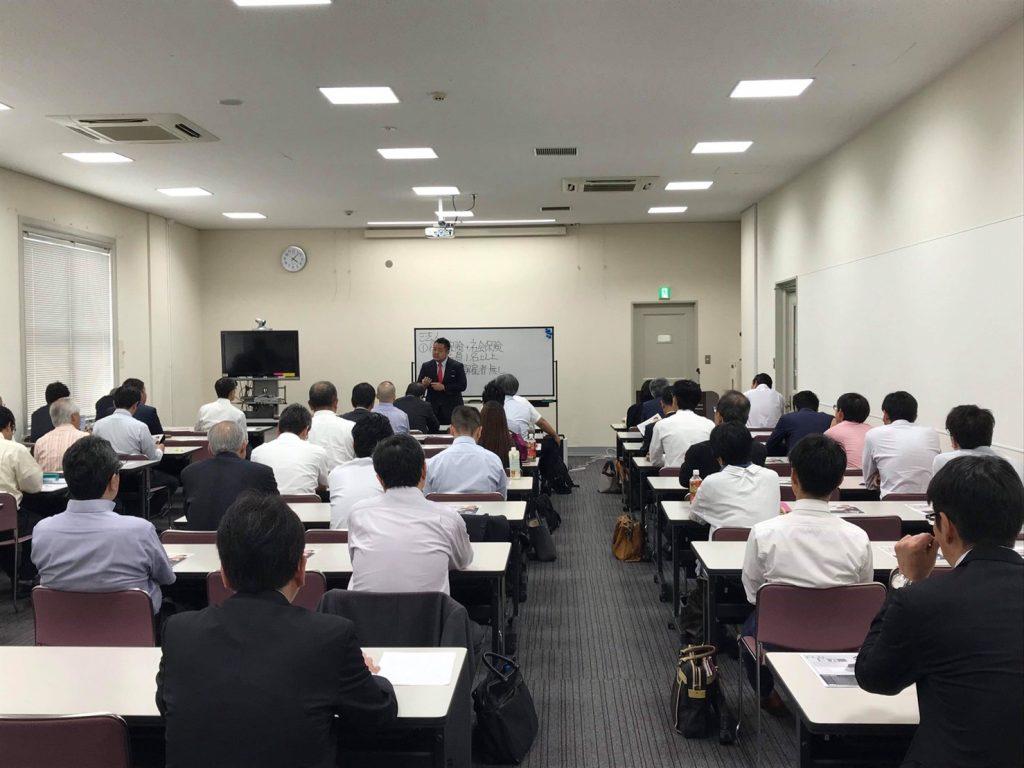 国内損保神戸支店にて、保険代理店向け助成金セミナー