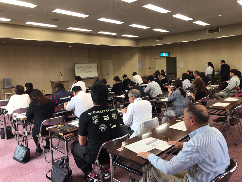 国内損保秋田支店主催-助成金セミナー