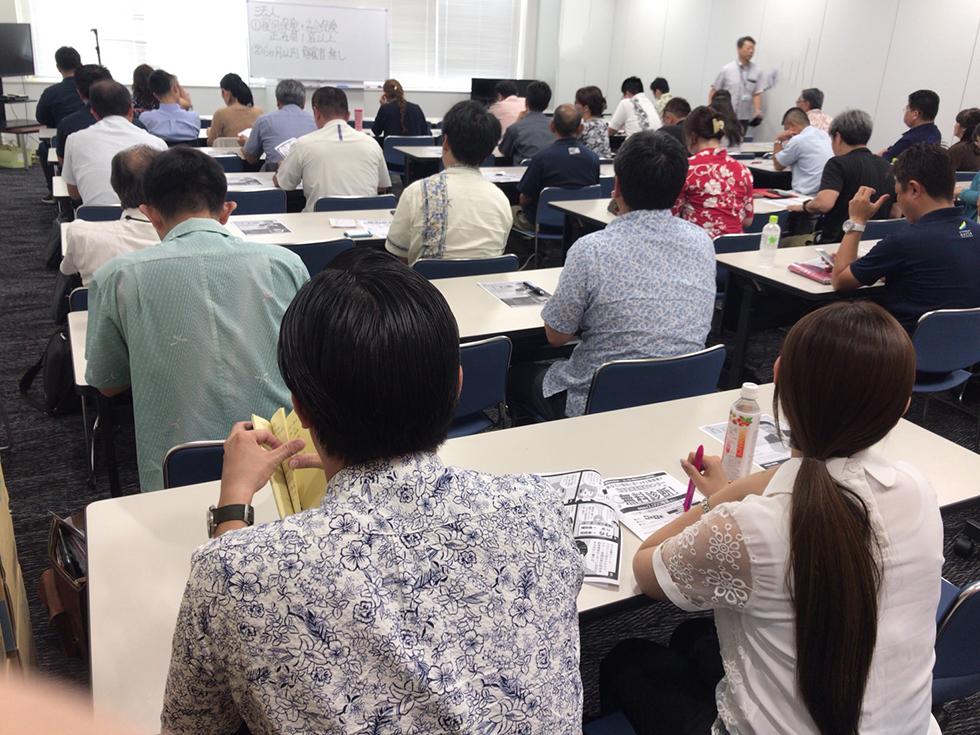 国内損保沖縄支店にて、助成金セミナー