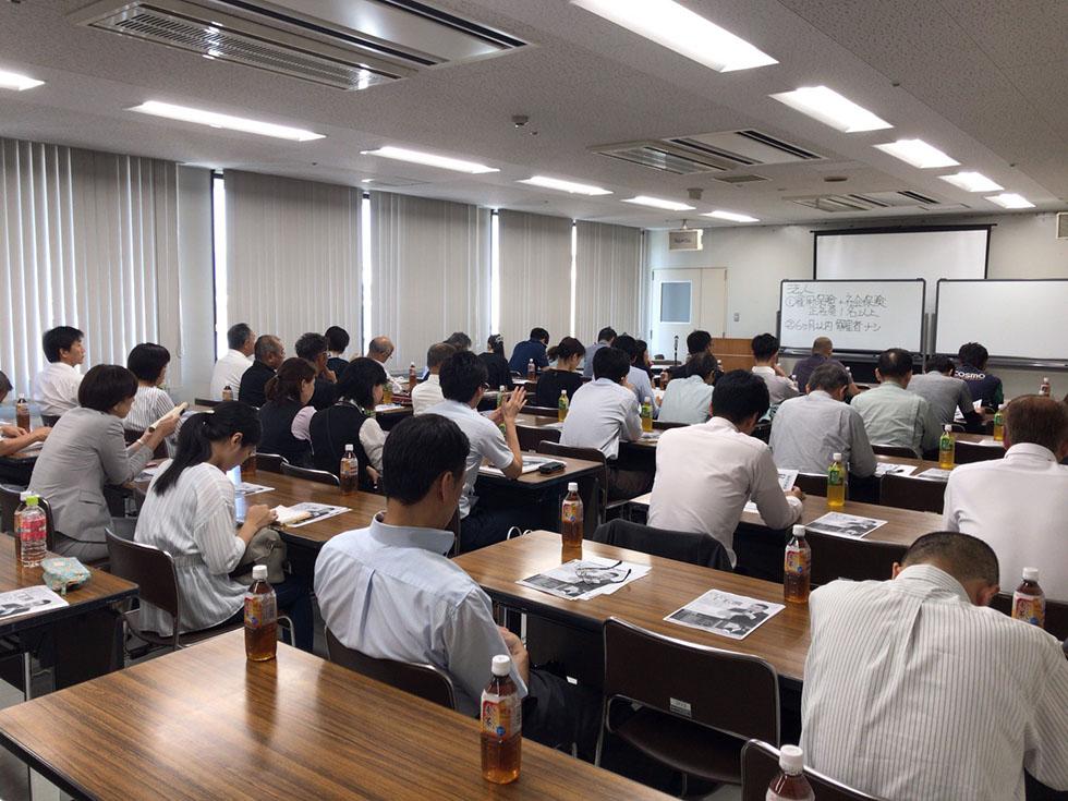 国内損保 島根支店 松江にて助成金セミナー