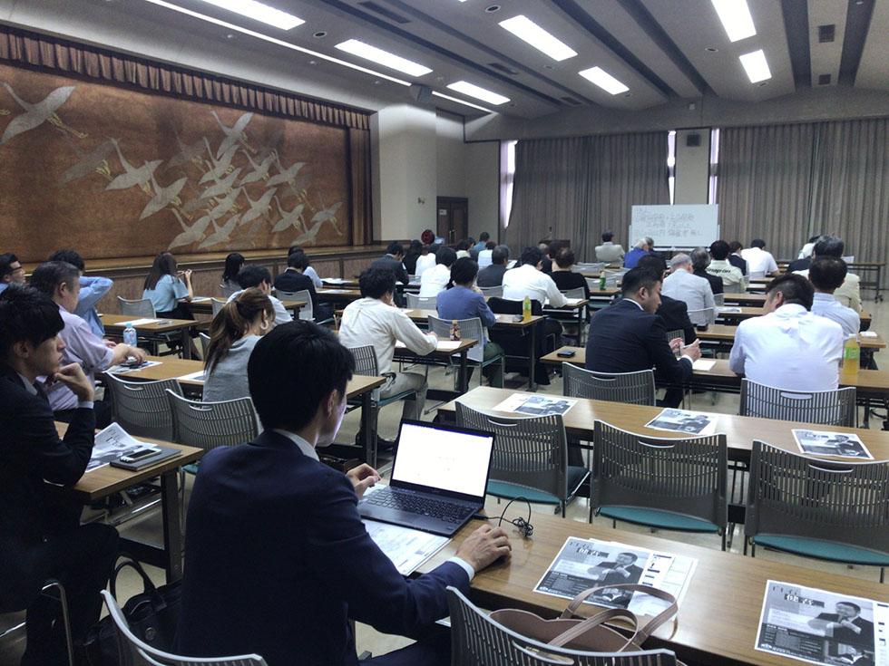 国内損保群馬支店 高崎にて助成金セミナー
