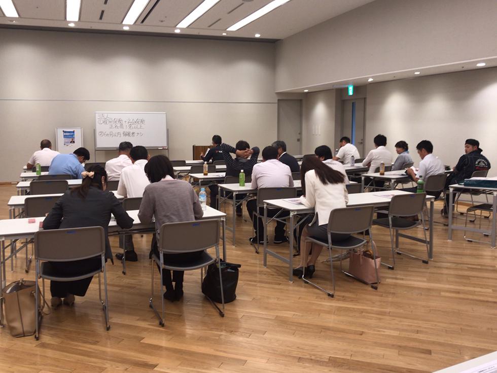 国内損保 長野支店 上田市にて助成金セミナー