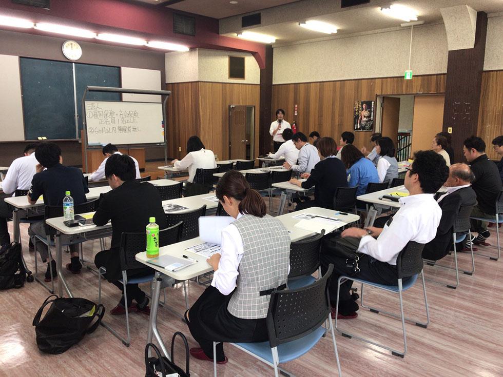 ふかや商工会(埼玉県)助成金セミナー