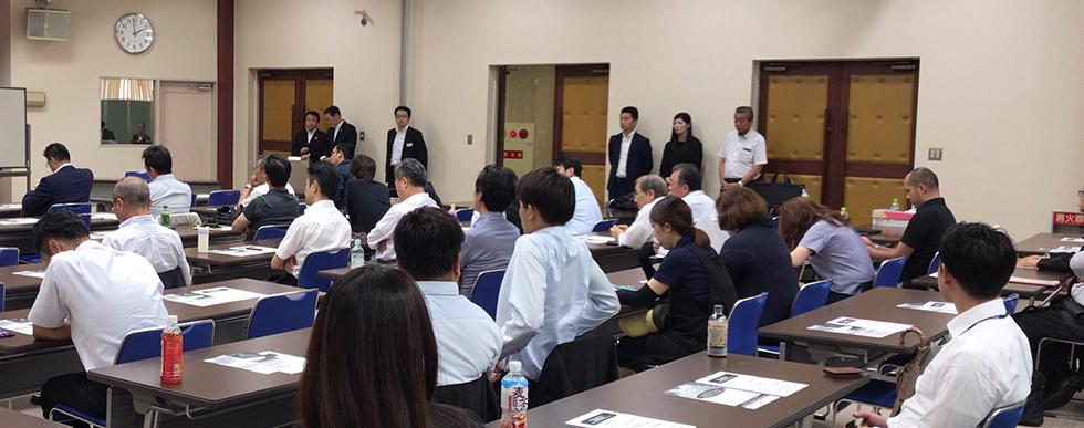 あいおいニッセイ同和損保日本生命 共同開催助成金セミナーin長崎