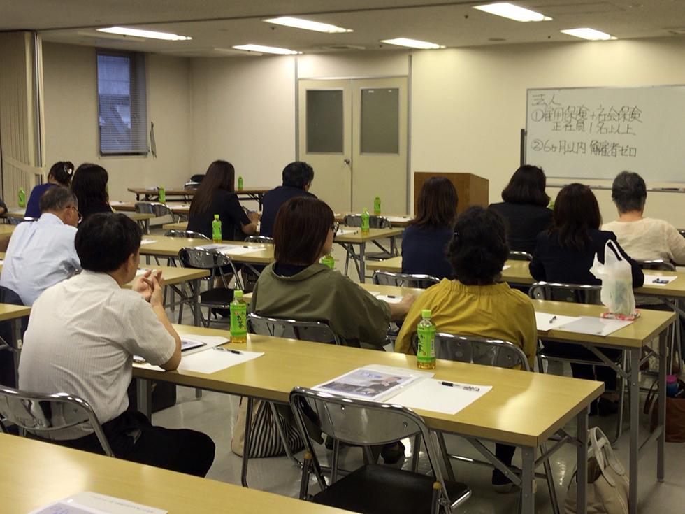 日本生命保険長崎支社佐世保営業所にて助成金セミナー