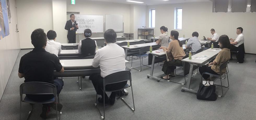 国内損保札幌支店小樽支社 助成金セミナー