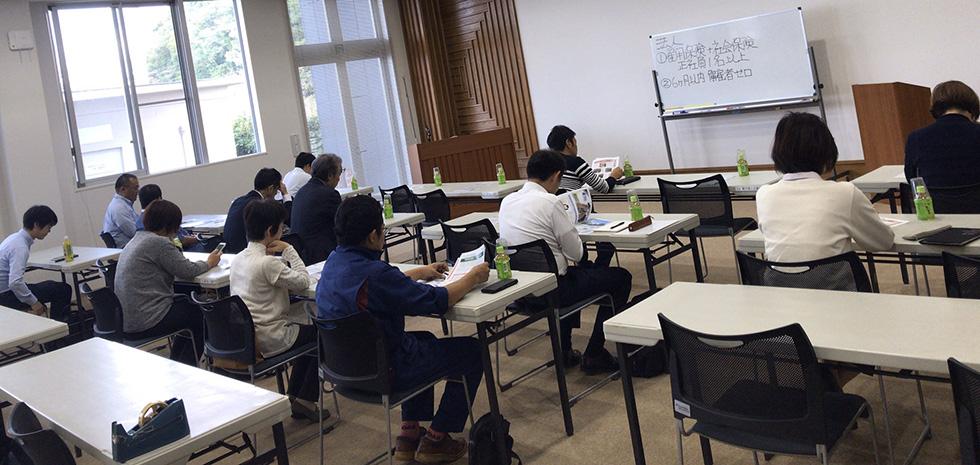 静岡県掛川市にて、助成金セミナー開催