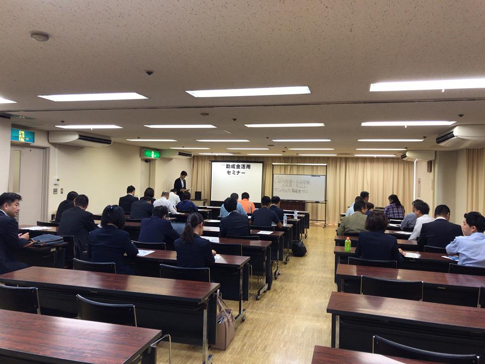 静岡県浜松にて助成金セミナー
