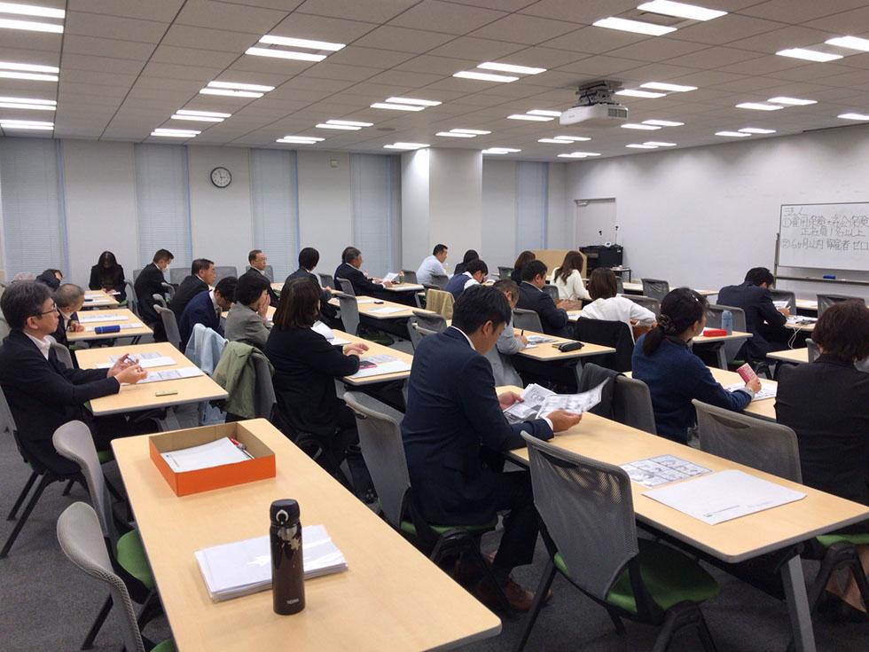 宮城県 仙台にて、助成金セミナー