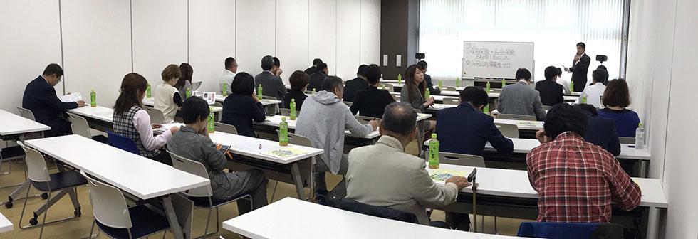 北海道 室蘭にて、助成金セミナー