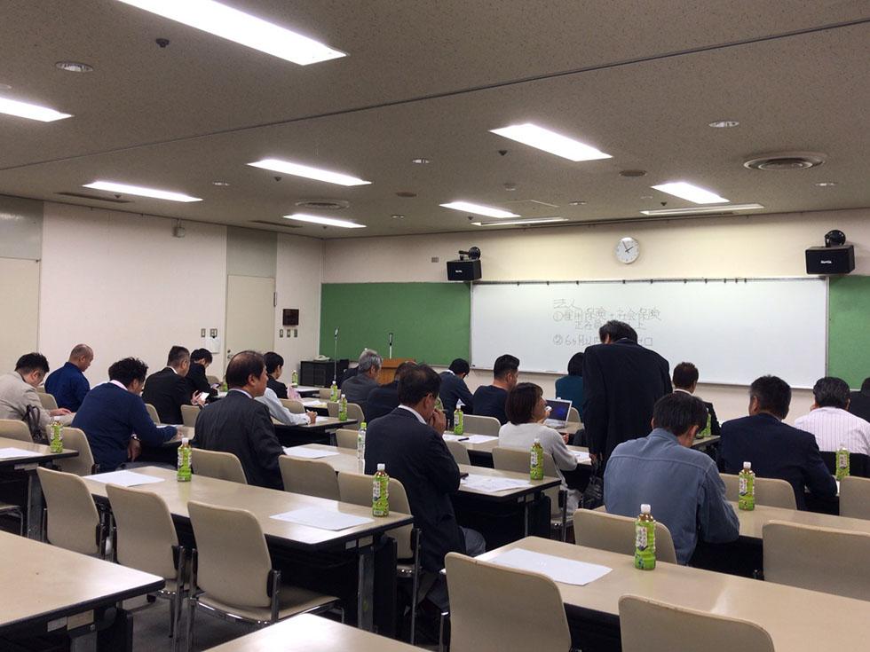 石川県金沢にて助成金セミナー