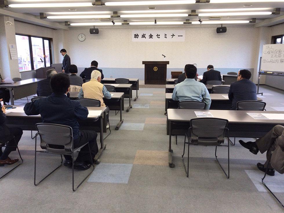北海道 当別町商工会にて、助成金セミナー
