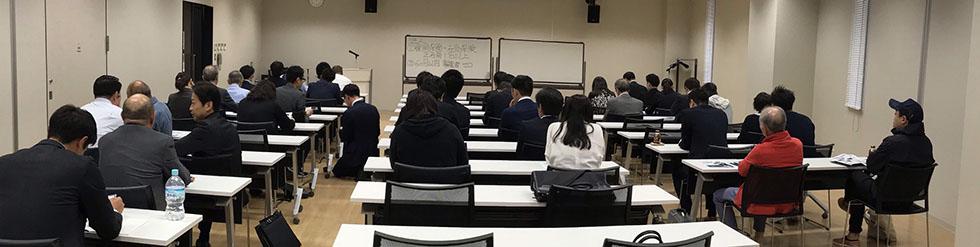 北海道 函館にて助成金セミナー