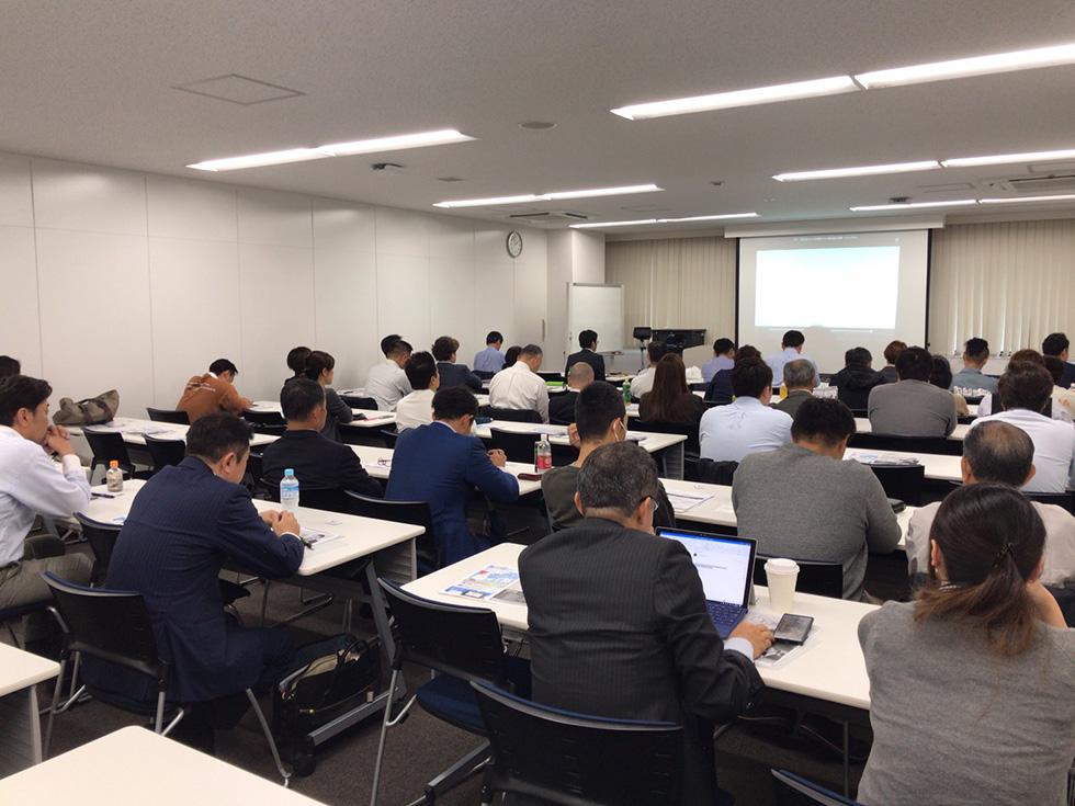 香川県高松市にて、助成金セミナー