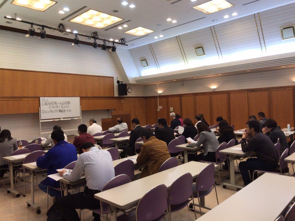 愛知県豊橋にて、助成金セミナー開催致しました