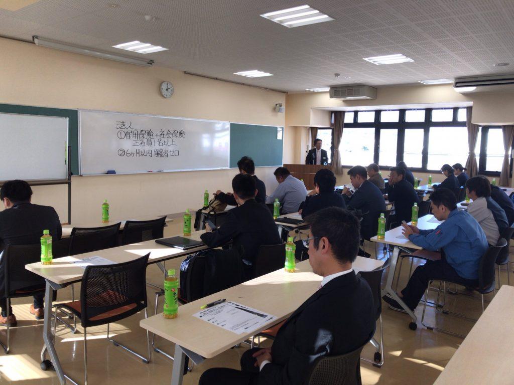 長野県松本にて、助成金セミナー