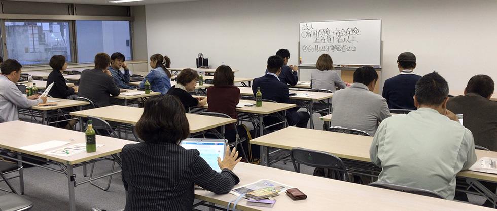 愛知県岡崎市と豊橋市にて、助成金セミナー