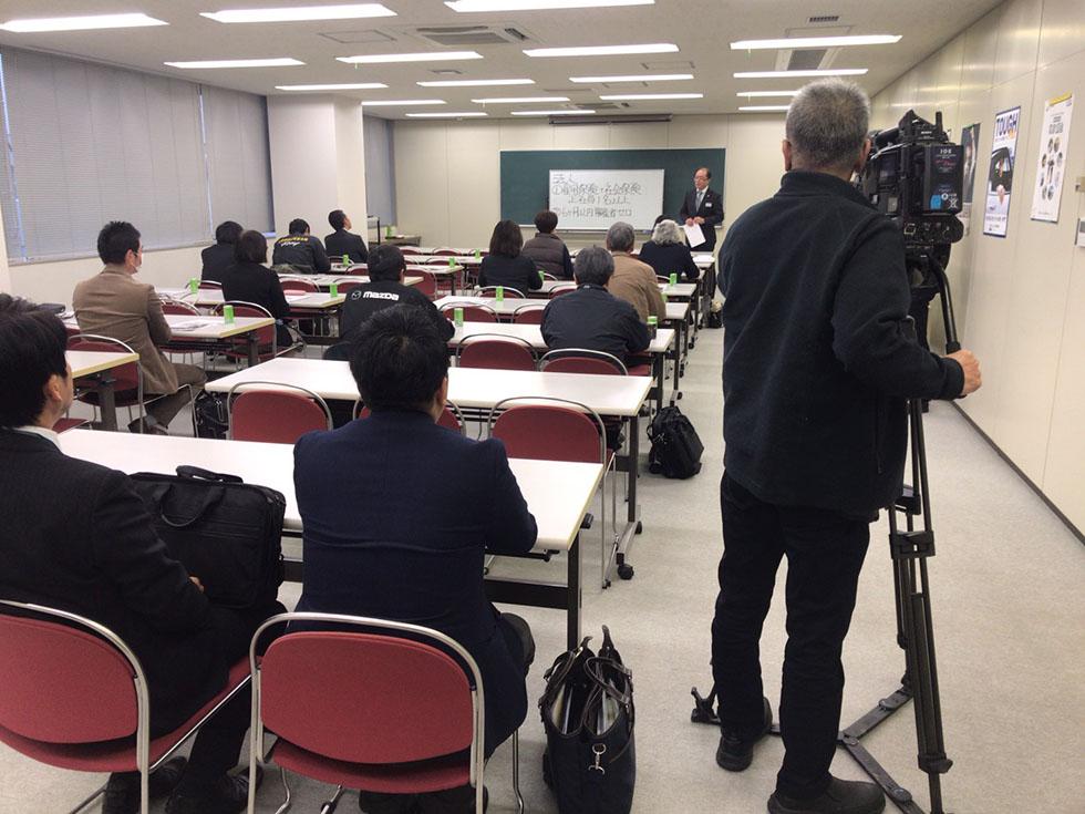 青森県弘前にて、助成金セミナー