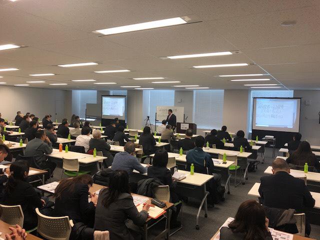 札幌にて、助成金セミナー